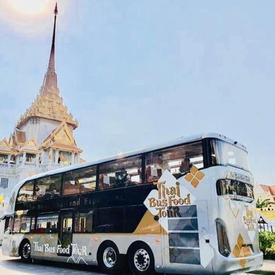 タイバスフードツアー