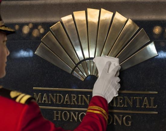 <特別料金>マンダリンオリエンタル香港ホテルに泊まる優雅なステイケーションプラン