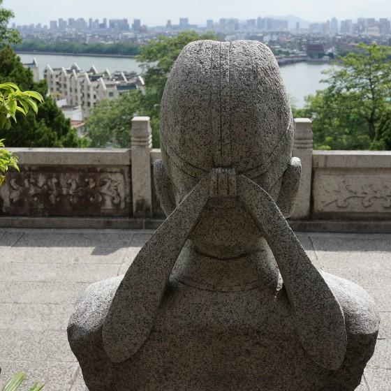 韓文公祠 イメージ