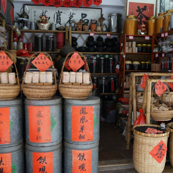 潮州牌坊街 イメージ