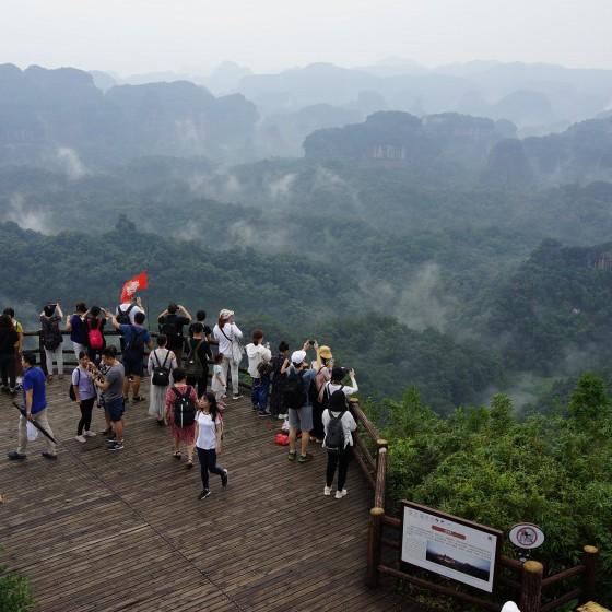 丹霞山群峰の絶景 イメージ