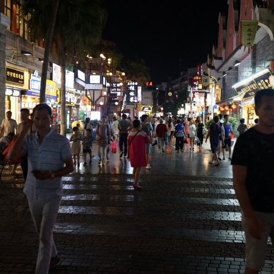 桂林 正陽歩行街 イメージ