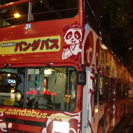 車両イメージ:オープントップバス