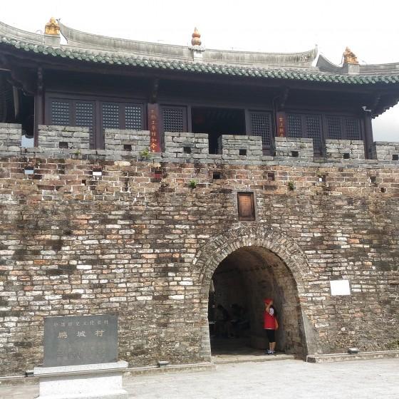 観光地イメージ
