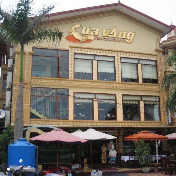 クアヴァンレストラン