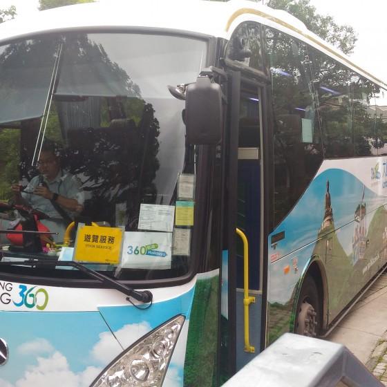 イメージ:大澳へのバス