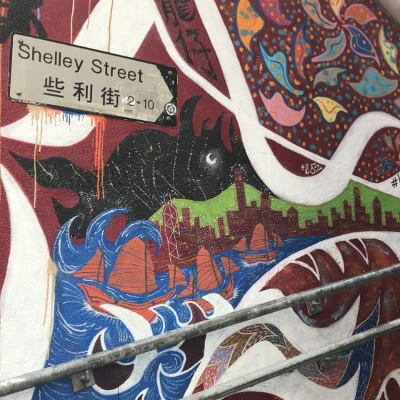 フォトジェニック香港街歩き