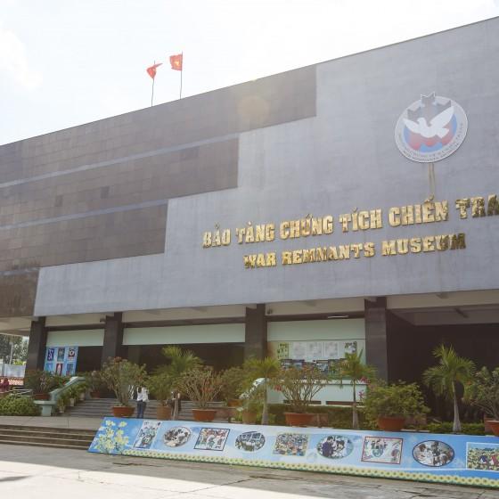 戦争記念博物館