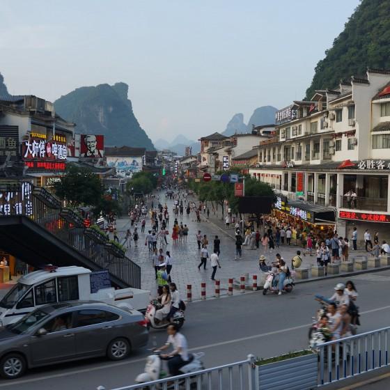 桂林 陽朔西街 イメージ