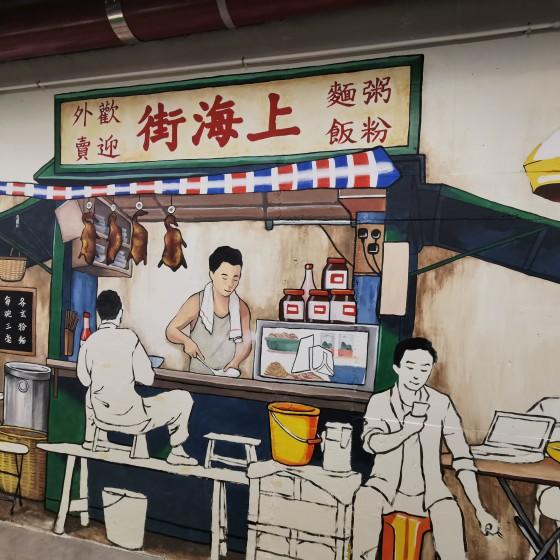 618上海街室内イメージ