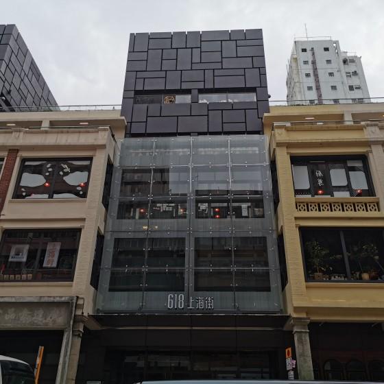 618上海街外観イメージ