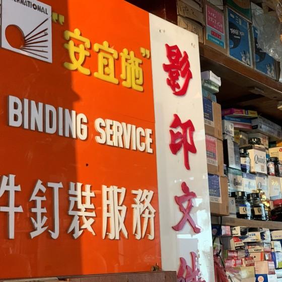 618上海街モールイメージ