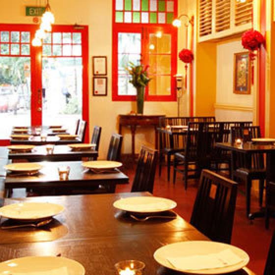 ブルージンジャーレストラン