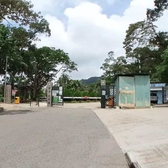 獅子山公園入口 イメージ
