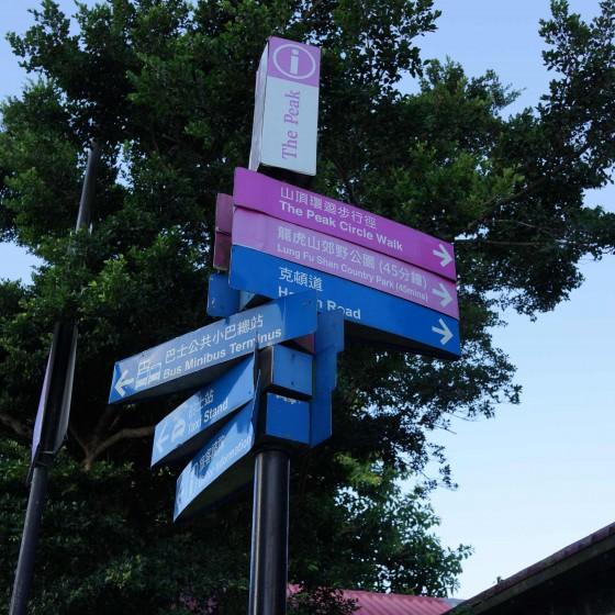 ピークロードガーデン(山頂道花園) の表示 サンプル