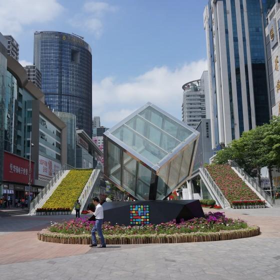 華強北路電気街 入口 ~ アジア最大級の電気部品街