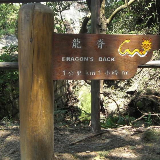ハイキングイメージ