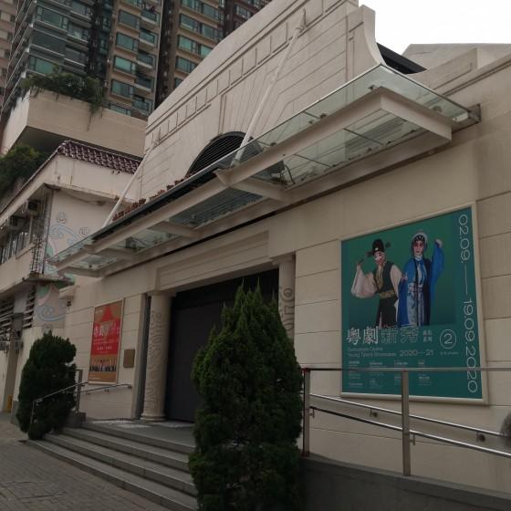 油麻地戲院(ヤウマテシアター) イメージ