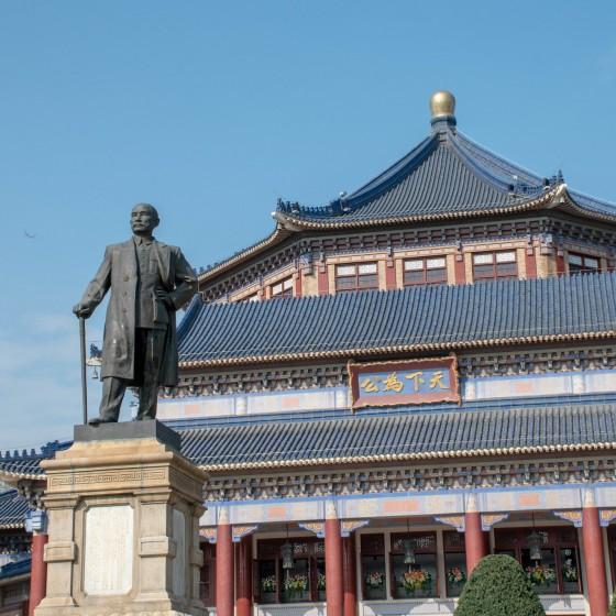 広州 中山記念堂 外観イメージ