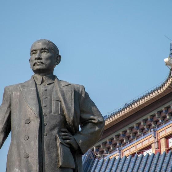 広州 中山記念堂 外観 イメージ
