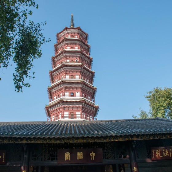広州 六榕寺 外観 イメージ