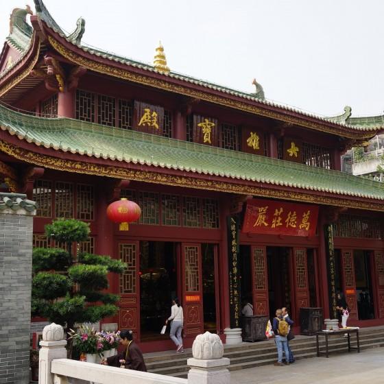 広州 六榕寺 の 一角 イメージ