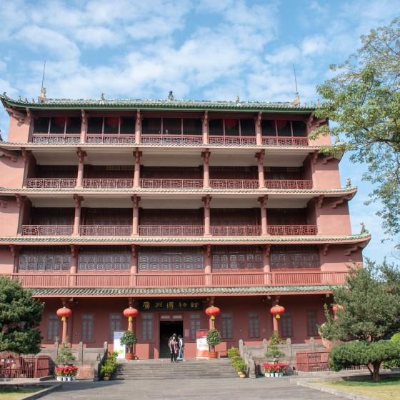 広州 広州博物館 外観 イメージ