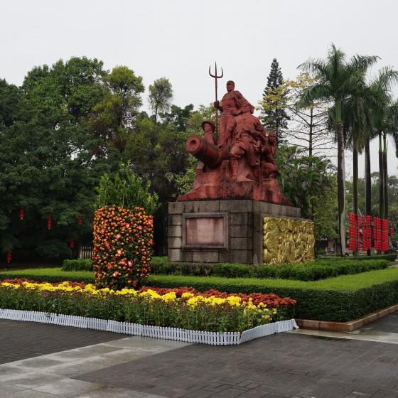 虎門アヘン戦争博物館(林則徐記念館) 一角 イメージ