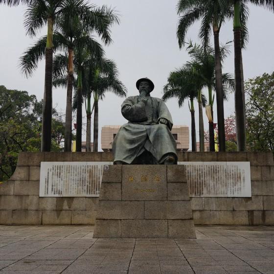 虎門アヘン戦争博物館(林則徐記念館) 林則徐の像