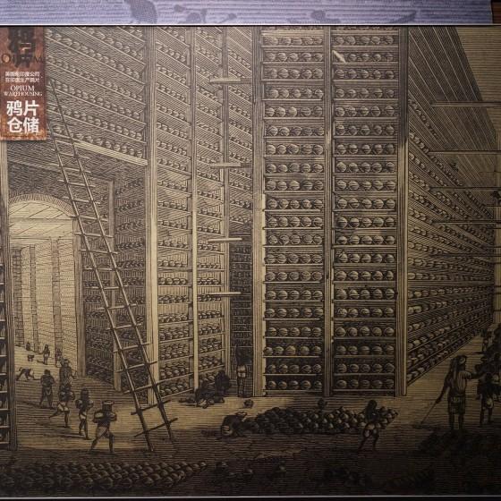 虎門アヘン戦争博物館(林則徐記念館) 館内に展示された版画