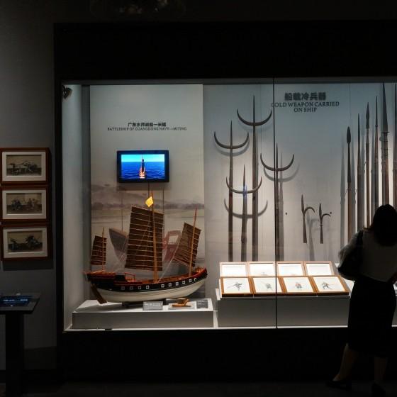 虎門 海戦博物館 館内に展示された武器 ~ 当時のイギリスと中国の圧倒的な武力の差が明確でどれだけ無謀な戦争だったかをみせつけられる