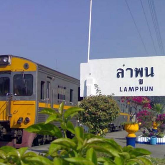 ランプーン駅1