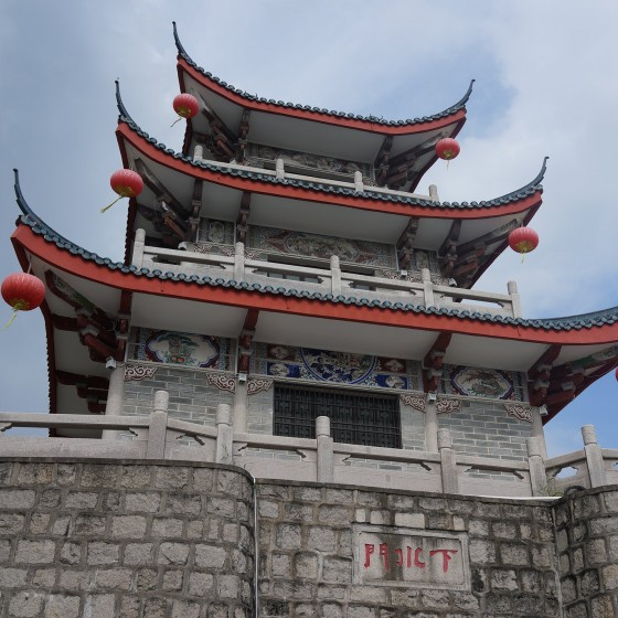 潮州 広済橋 イメージ
