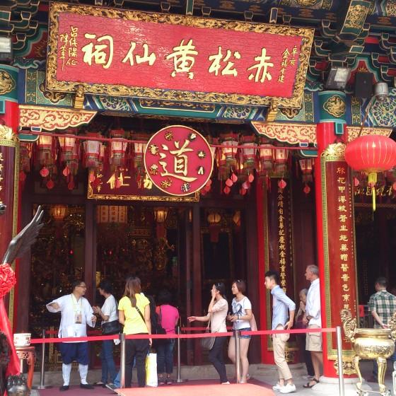観光イメージ:黄大仙(ウォンタイシン)