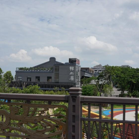 韩上楼大酒楼 外観イメージ