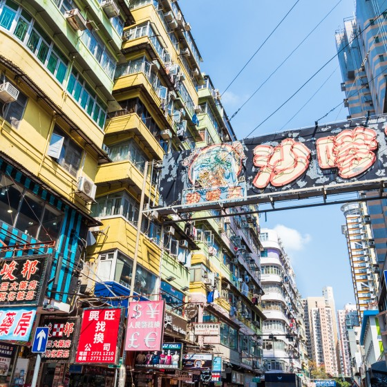 観光イメージ: 香港の街のようす