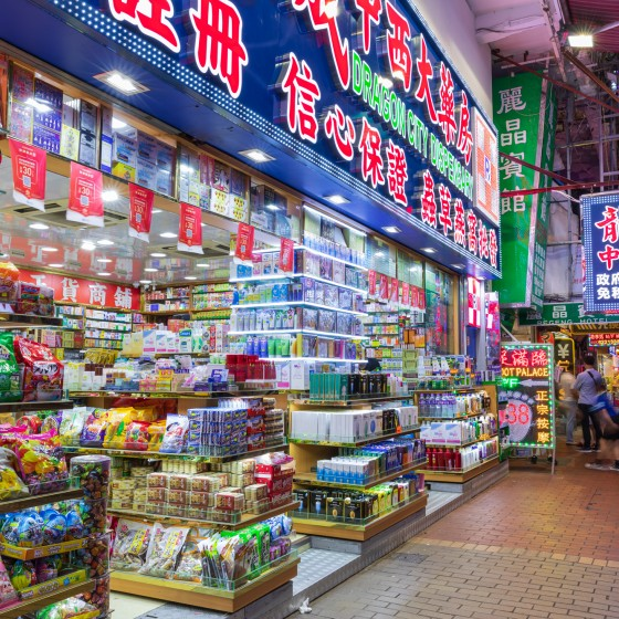 観光イメージ:夜の路面店