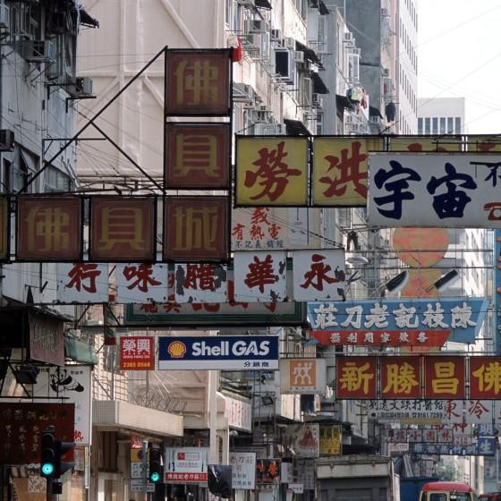 観光イメージ:街並み