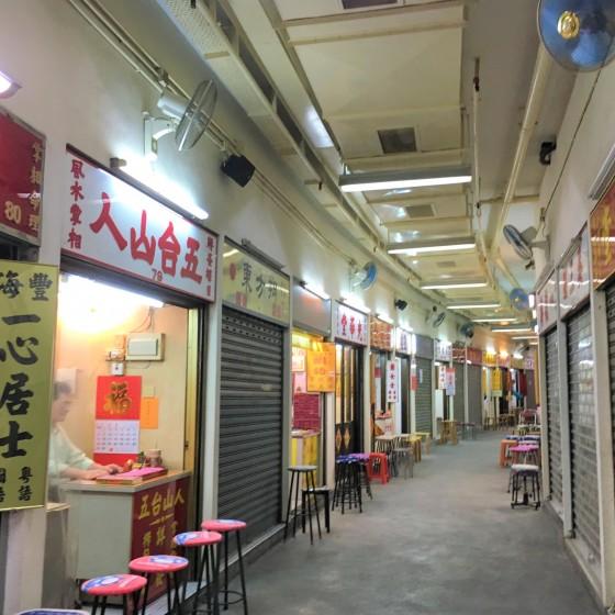 香港 黄大仙 占い店 イメージ