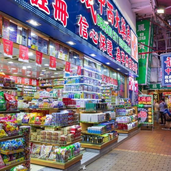 香港 夜の街並み 路面店 イメージ