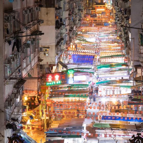 香港 廟街(ミョウガイ)=男人街(なんやんがい) の 夜景