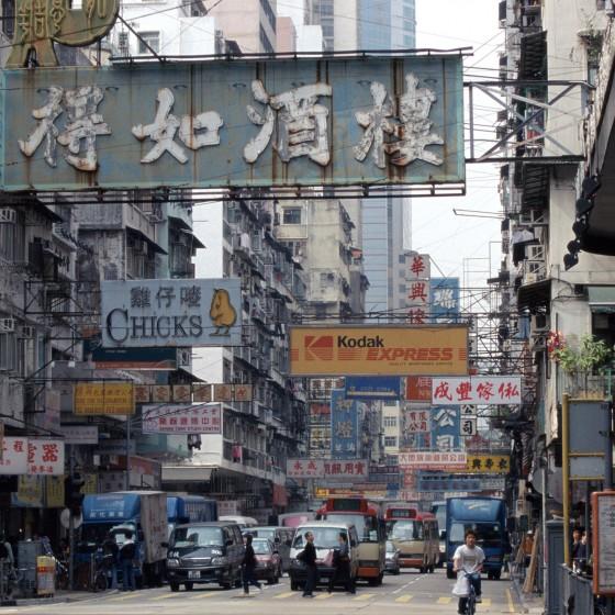 香港 街並み イメージ
