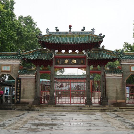 祖廟 イメージ