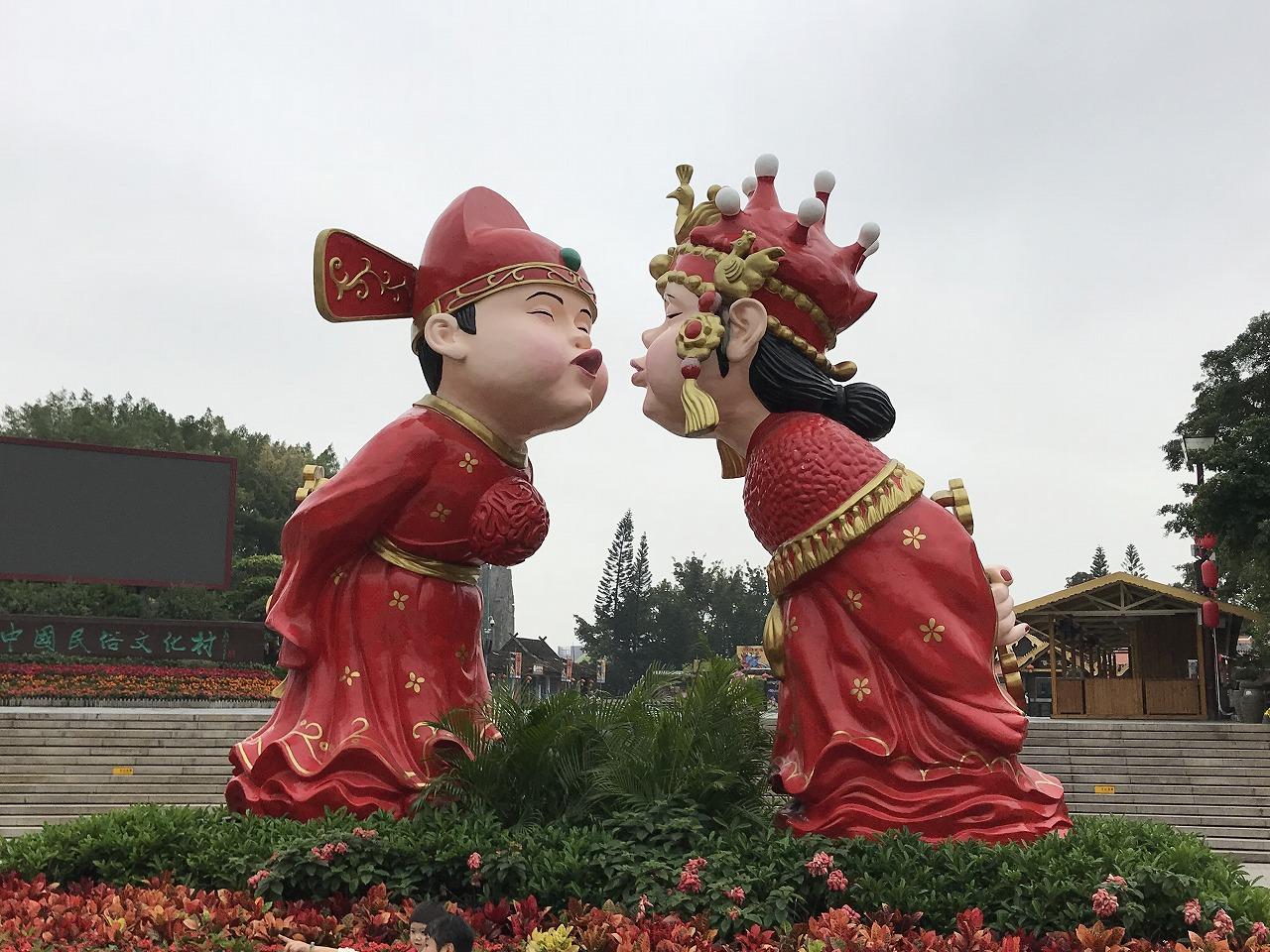 錦繍中華・中国民族文化村 観光