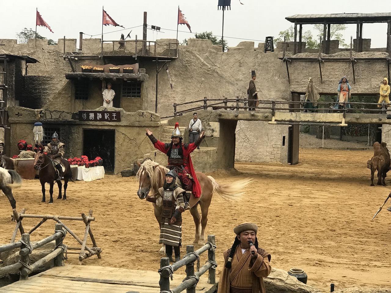 民俗文化村名物騎馬ショー「大漠伝奇」観覧