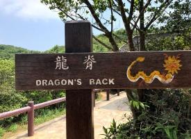 ドラゴンズバック登山口へ