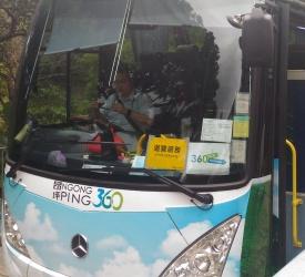 バスにて大澳の漁師村へ。