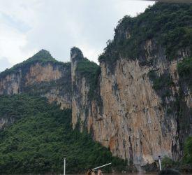 世界文化遺産「佐江花山の岩絵の文化的景観」へご案内