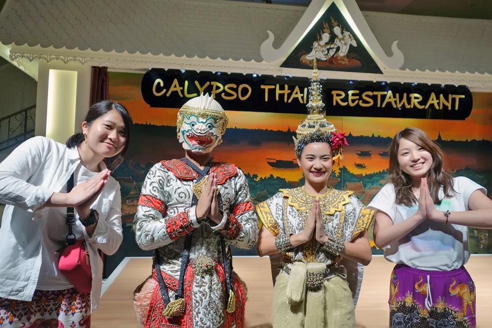 古典舞踊鑑賞付き夕食+カリプソショープランのお客様