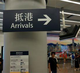 香港西九龍駅 到着